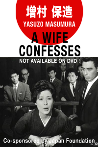 A Wife Confesses