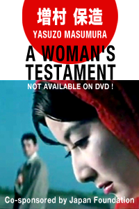 A Woman's Testament
