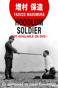 The Hoodlum Soldier