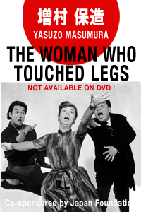 The Woman Who Touched the Legs