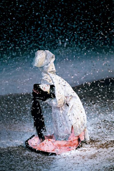Cinema Kabuki: Sagi Musume