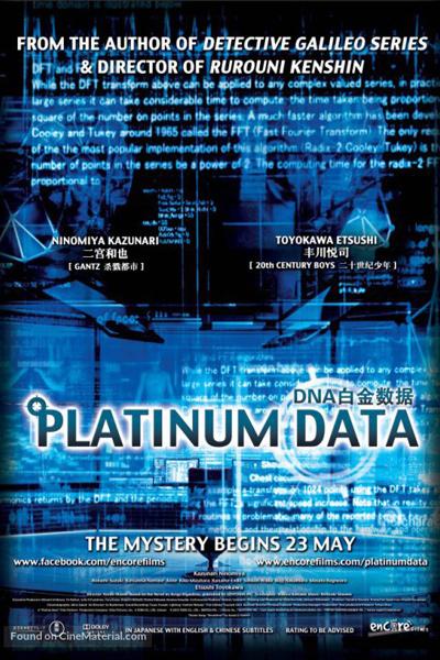 Platinum Data