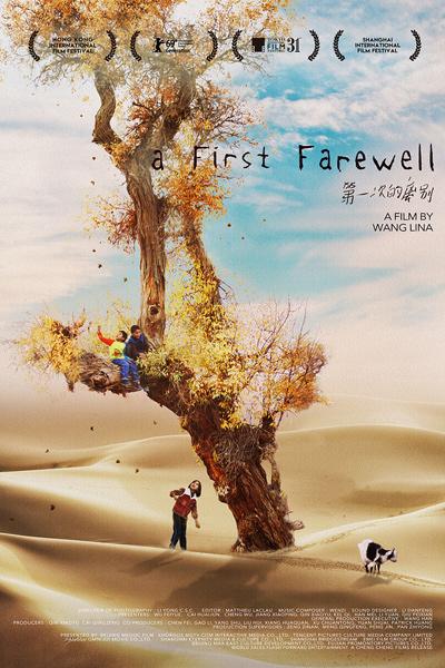 A First Farewell