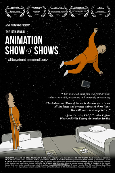 The 17th Annual Animation Show of Shows